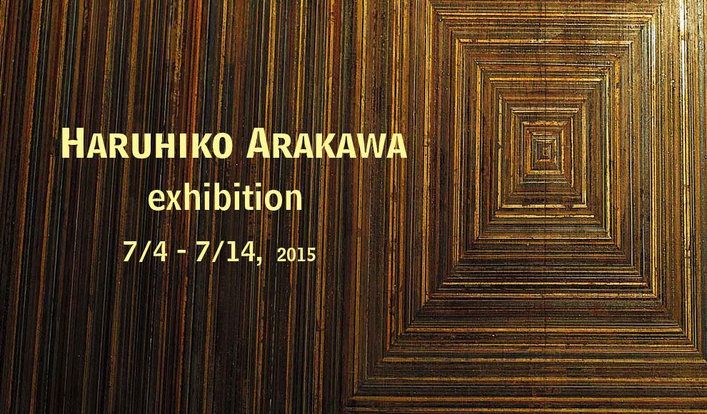荒川陽彦展2015